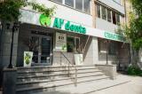 Клиника Альдента, фото №5