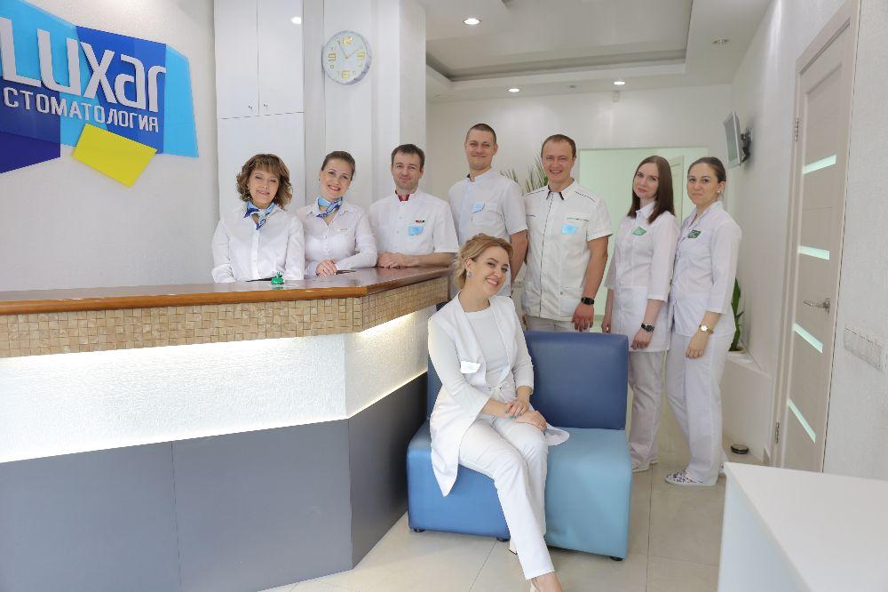 Клиника Люксар, фото №6