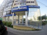 Клиника Стомалюкс, фото №1
