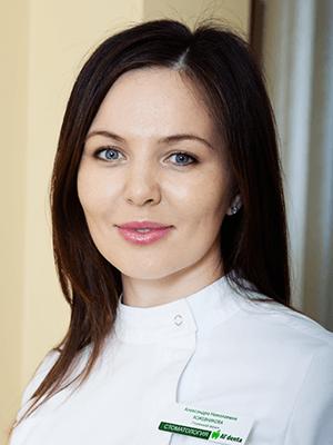 Кожевникова Александра Николаевна